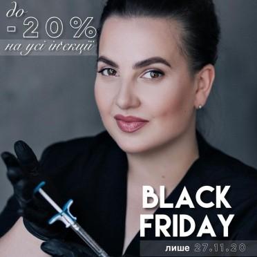 BLACK INJECTION💉 FRIDAY Лише